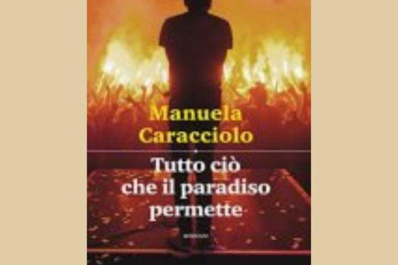 Tutto ciò che il paradiso permette di Manuela Caracciolo