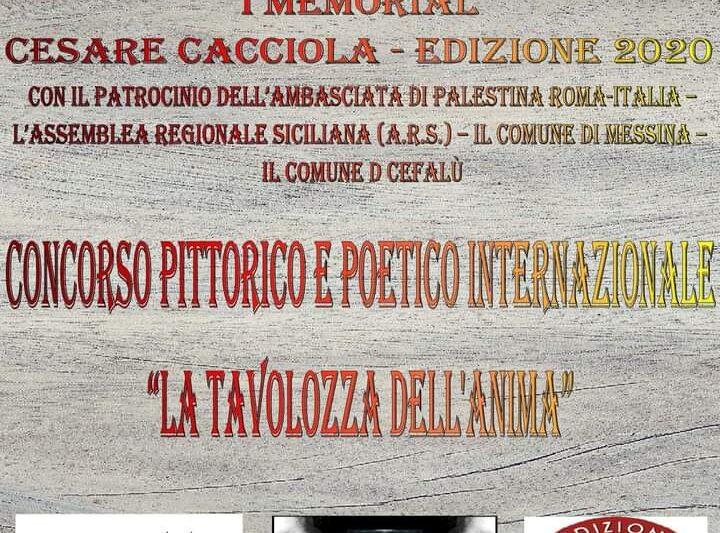 """I° Memorial """"Cesare Cacciola"""" – Concorso Pittorico e Poetico Internazionale """"La Tavolozza dell'Anima"""""""