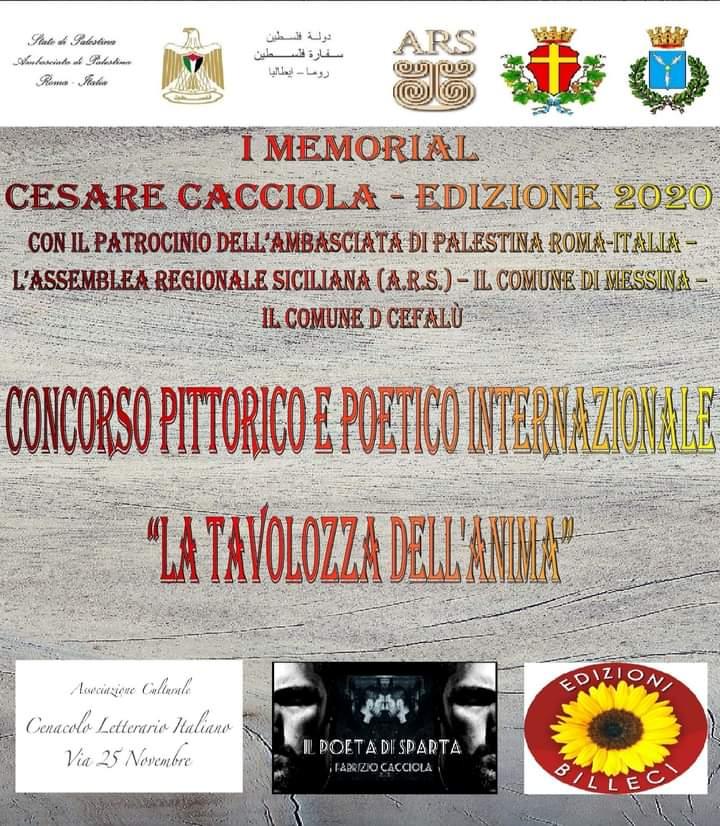 """I° Memorial """"Cesare Cacciola"""" - Concorso Pittorico e Poetico Internazionale """"La Tavolozza dell'Anima"""""""